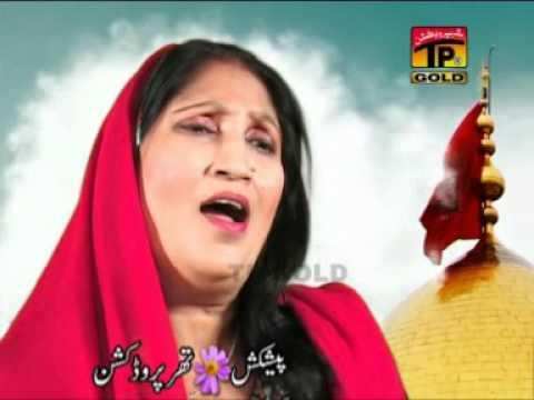 Video Tere Alam Toon Na Ghazi Kadi Juda Ho. download in MP3, 3GP, MP4, WEBM, AVI, FLV January 2017