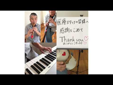 神奈川「バーチャル開放区」孤独の音楽の喜び パート4 江崎浩司の画像
