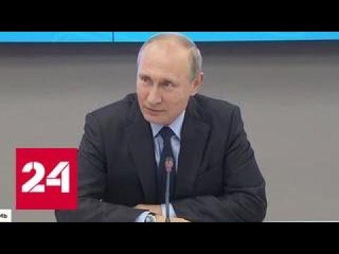 Путин об Интернете в утюгах: все технологии должны быть отечественными (видео)