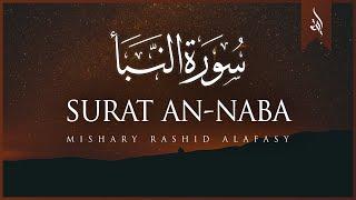 Download Lagu Surat An-Naba' (The Tidings) | Mishary Rashid Alafasy | مشاري بن راشد العفاسي | سورة النبإ Mp3