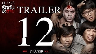 Nonton                          11 12 13                                                                12   Official Trailer  Film Subtitle Indonesia Streaming Movie Download