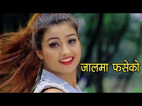 (ल आयो होइ त फेरी रिचा थापा को बबाल डान्स मा गीत by Dipak Tiruwa & Archana Syangtan Ft .Richa Thapa - Duration: 10 minutes.)