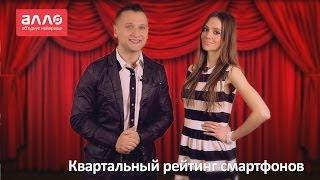 Лучшие смартфоны 4 квартала 2013