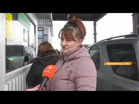Европа требует вернуть деньги за КПП. Почему не достроили - DomaVideo.Ru