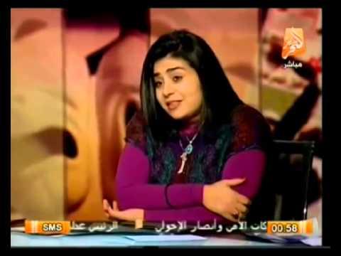 عالمة الفلك جوي عياد - توقعات 2014 - .. في صح النوم