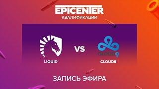 Liquid vs Cloud9 - EPICENTER 2017 NA Quals - map1 - de_train [MintGod]