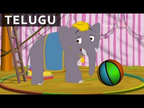 Download Enugua /Elephant - Bala Anandam - Telugu Nursery Rhymes/Songs For Kids HD Video