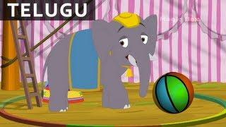 Telugu Nursery Rhymes - Enuga / Elephant - Bala Anandam Volume 03