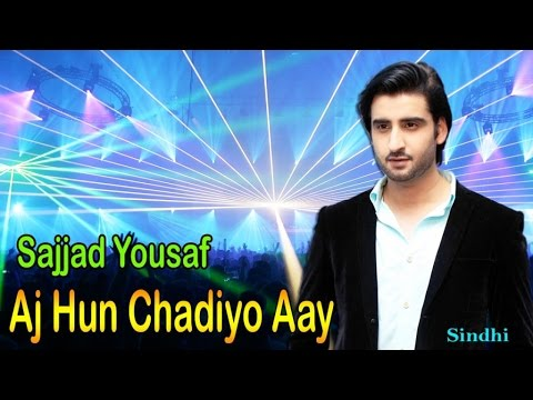 Video Aj Hun Chadiyo Aay | Sajjad Yousaf | Sindhi Song | HD Video download in MP3, 3GP, MP4, WEBM, AVI, FLV January 2017