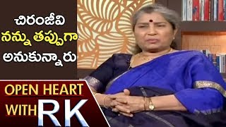 Video Senior Actress Annapurna Opens Up On Dispute With Chiranjeevi | Open Heart With RK | ABN Telugu MP3, 3GP, MP4, WEBM, AVI, FLV Januari 2019