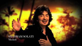 Hedyeh Music Video Shahram Solati