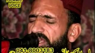 Video Naat Das Ni Haleema Sadia By SafiUllah Butt MP3, 3GP, MP4, WEBM, AVI, FLV Juni 2018