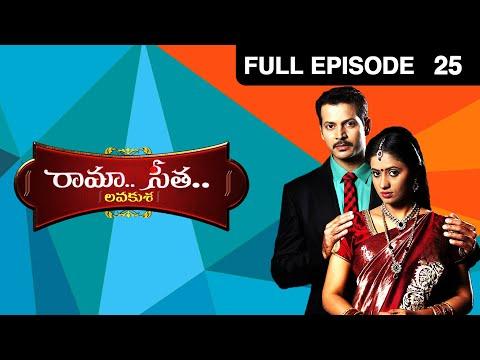 Rama Seetha - Episode 25 - September 22  2014 23 September 2014 01 AM