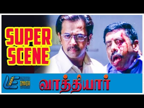 Video Vathiyar - Super Scene 8 | Arjun | Mallika Kapoor | Prakash Raj | Vadivelu download in MP3, 3GP, MP4, WEBM, AVI, FLV January 2017