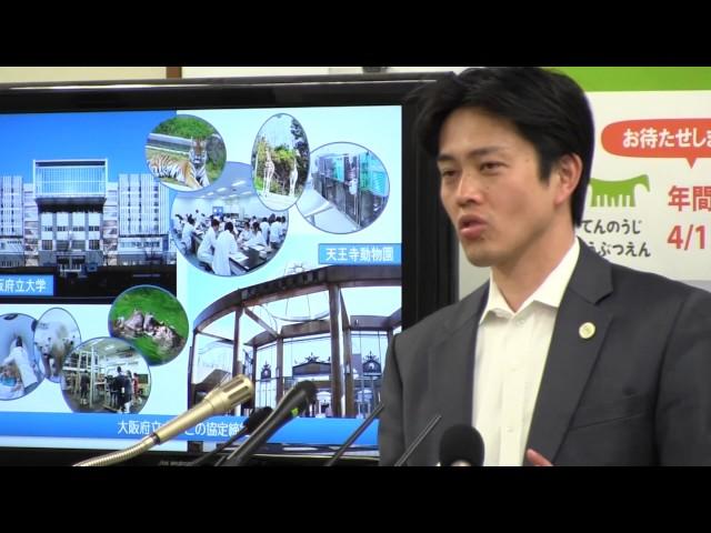2017年3月30日(木) 吉村洋文市長 定例会見
