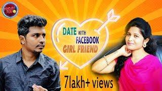 Video Date With Facebook Girl Friend || Friday Fun Short film MP3, 3GP, MP4, WEBM, AVI, FLV Desember 2018