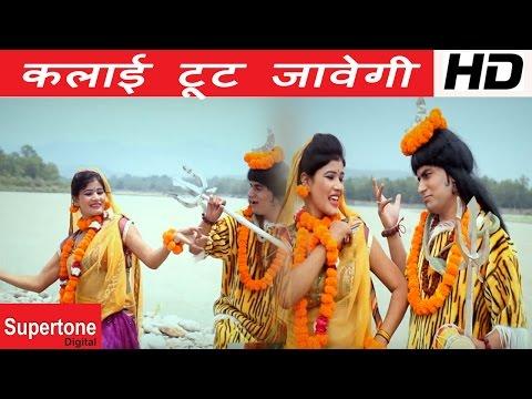 Download Ajay Hooda & Pooja Hooda Most Popular Bhola Song 2018
