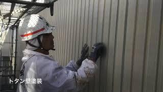 関市 トタン壁塗装/H様邸/石井