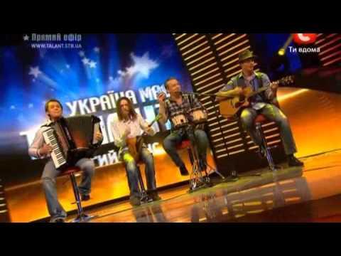 гей форум украина мае таланты