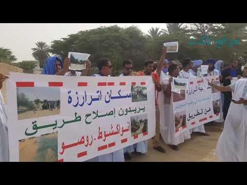 أبرز محطات ومضامين الوقفة المطالبة بإنجاز طريق روصو – فيديو