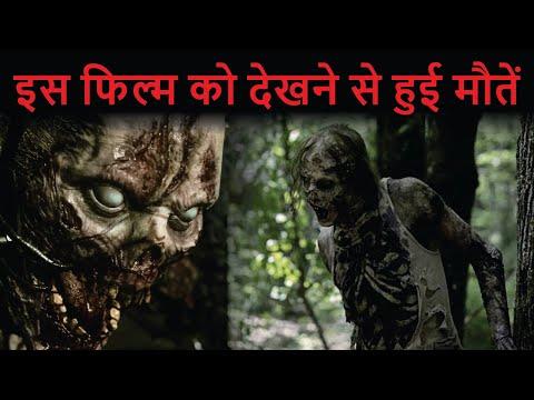 2020 New Released Hollywood Horror Movie in Hindi || यह मूवी नहीं देखि तो आपने कुछ नहीं देखा...