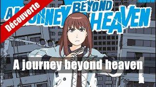 Découverte du manga A journey beyond heaven