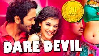 Dare Devil Hindi Dubbed Full Movie   Taapsee, Vishnu