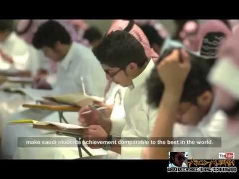 فيلم وثائقي عن اختبارات قياس