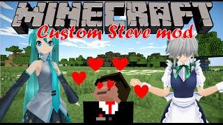 Video COMBO CULOTTE !! - MOD Custom Steve Minecraft [FR] [HD] MP3, 3GP, MP4, WEBM, AVI, FLV Juni 2017