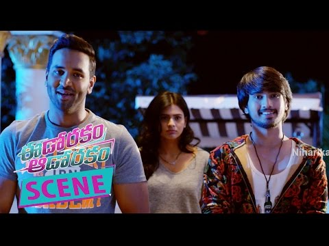 Rajendra Prasad Comedy With Vishnu And Raj Tarun Wife Exchanges - Eedo Rakam Aado Rakam Movie Scenes