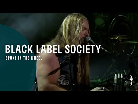 Label - DVD: http://smarturl.it/BlackLabelUnblDVD Blu-Ray: http://smarturl.it/BlackLabelUnblBlu Digital Video: http://smarturl.it/BlackLabelUnblDigiV Digital Audio: ...