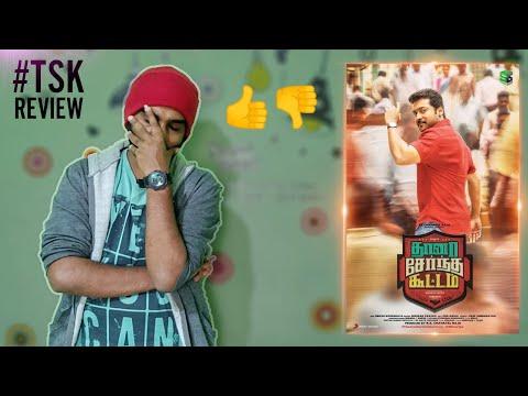 TSK Movie Review - Thaana Serndha Koottam Review | Suriya, Keerthy Suresh | Worth Watching? 😑