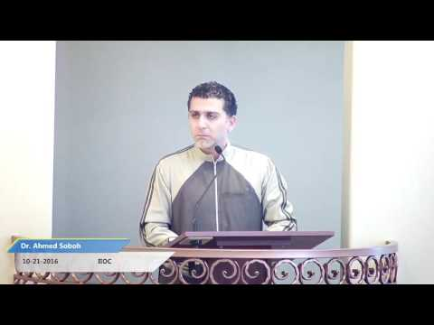 Khutbah by Dr. Ahmed Soboh 10-21-16