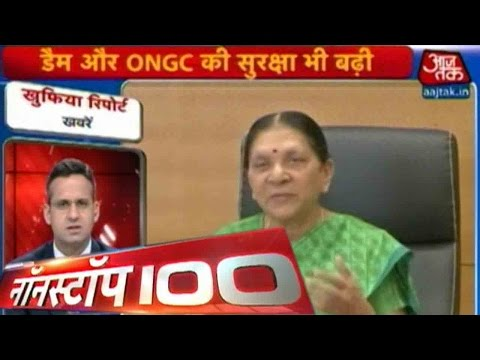 NonStop-100--Top-Headlines-March-6th-2016-1-PM-08-03-2016