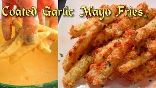 COATED FRENCH FRIES RECIPE | HOW TO MAKE FRENCH FRIES