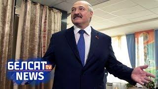 Як Лукашэнка агітуе перад выбарамі | Как Лукашенко решил агитировать?