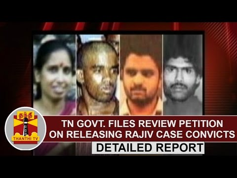 Rajiv-Gandhi-Convicts-Remission-Case--TN-Govt-moves-SC-for-Review-of-Verdict-Thanthi-TV