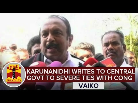 Karunanidhi-writes-to-Central-Govt-to-severe-ties-with-Congress-06-03-2016