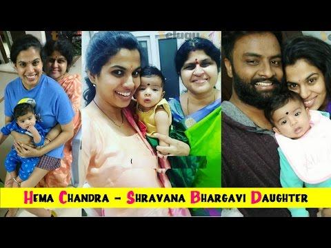 Singers Sravana Bhargavi and Hemachandra Daughter SHIKHARA Very Cute Video