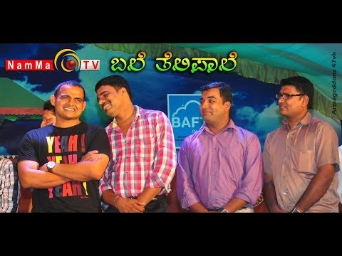 NAMMA TV - BALE TELIPAALE 101 ( SEMI FINALS )