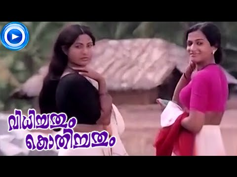 Malayalam Movie - Vidhichathum Kothichathum - Part 6 Out Of 18 [ Mammootty, Rani Padmini ] [HD]
