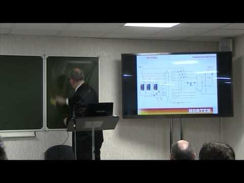 Видео семинар - напольные котлы HORTEK серии H - часть 2