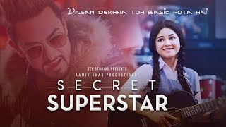 Secret Superstar - Trailer