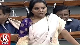 TRS MP Kavitha Speech In Lok Sabha   Supports AP TDP MPs Protest Against Budget   V6 News
