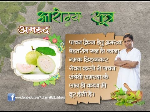 Use guava for avoiding digestive and constipation problems