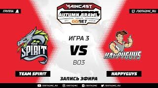Team Spirit vs HAPPYGUYS (карта 3), MC Autumn Brawl, Групповой этап