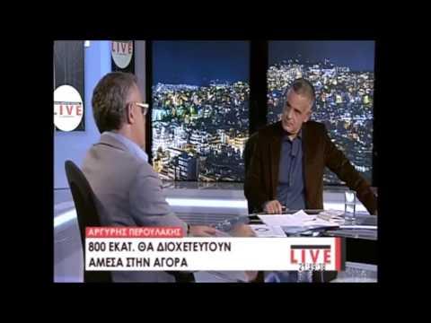 Τα Ευρωπαϊκά κονδύλια και το στοίχημα της Ελλάδας για ανάπτυξη – Attica TV