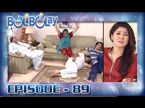 Bulbulay Ep 89 - Ary Digital Drama