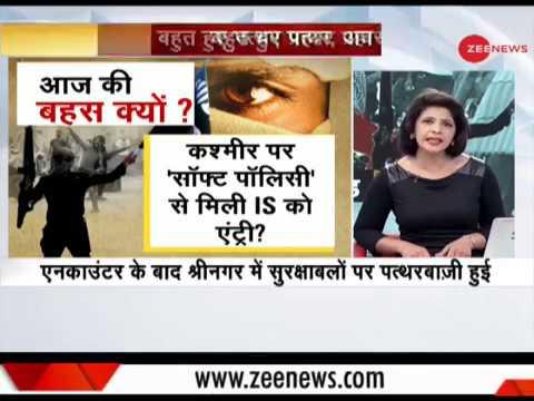 Stone pelting breaks out in HMT Srinagar after killing of ISJK chief Dawood Sofi