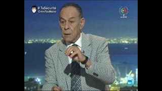 Mohtar Mediouni : « L'ANP continuera à préserver la souveraineté des États. » | Questions d'Actu